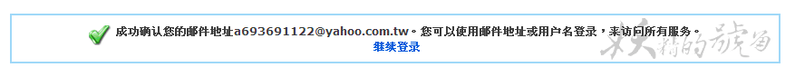 4 - [教學] ZOHO 免費的自訂域名電子信箱(Custom Domain Email)