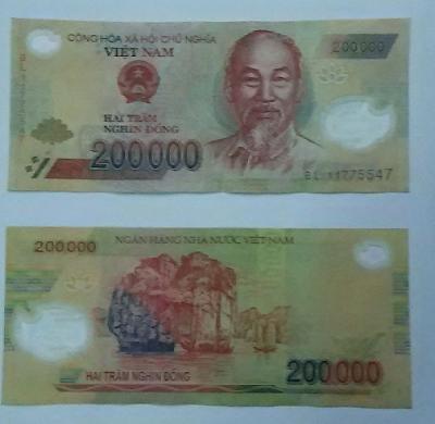 20万ドン(200.000vnd)ベトナムの紙幣