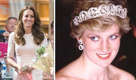 Kenapa Kate Middleton Tidak Digelar Puteri, Diana Digelar Puteri?