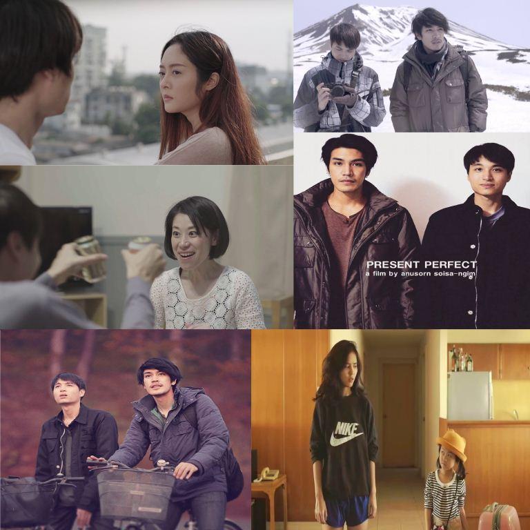 Present Perfect: Thai Film