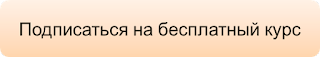 http://moi-universitet.ru/freedk/16253.html?utm_source=newsletter&utm_medium=email&utm_campaign=name_novyy_besplatnyy_kurs_dlya_pedagogov_otkryt&utm_term=2017-10-27