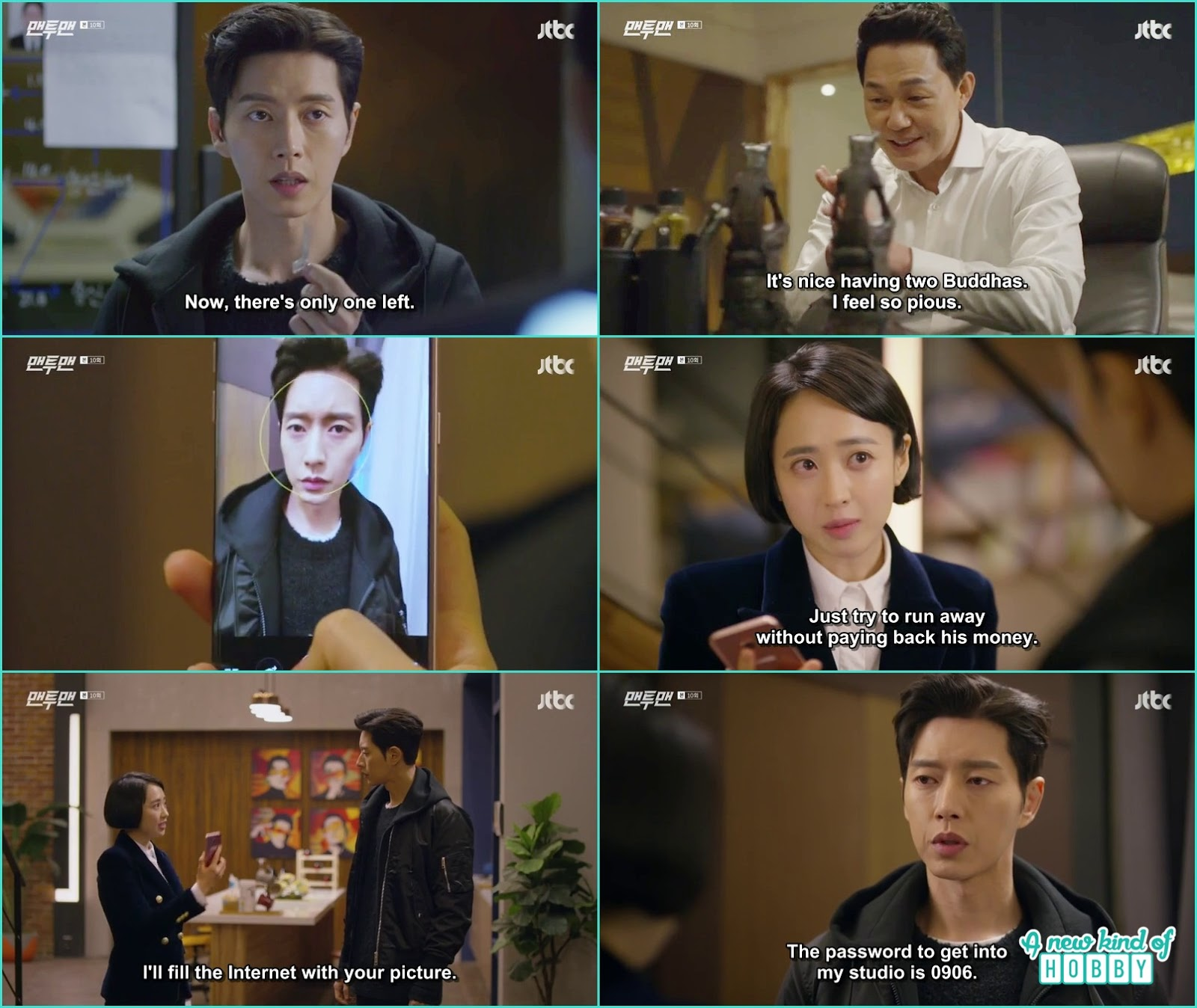 A Lover Tactic, Street Light Kiss - Man To Man: Episode 10 (Review