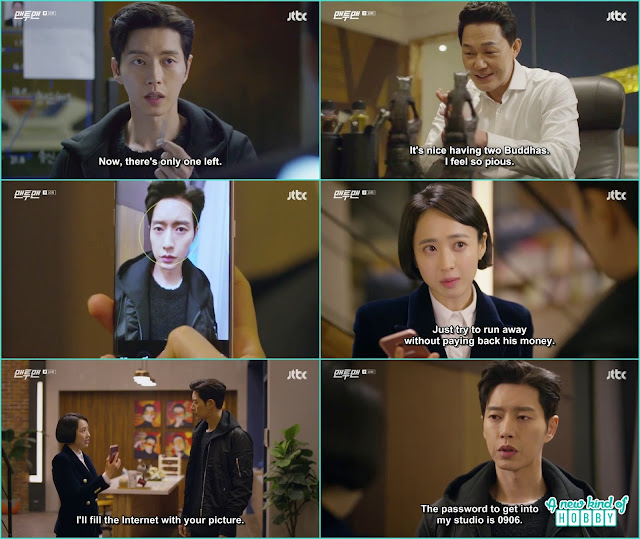 do ha take picture of seol woo and warn him not to touch her phone again - Man To Man: Episode 10 korean drama