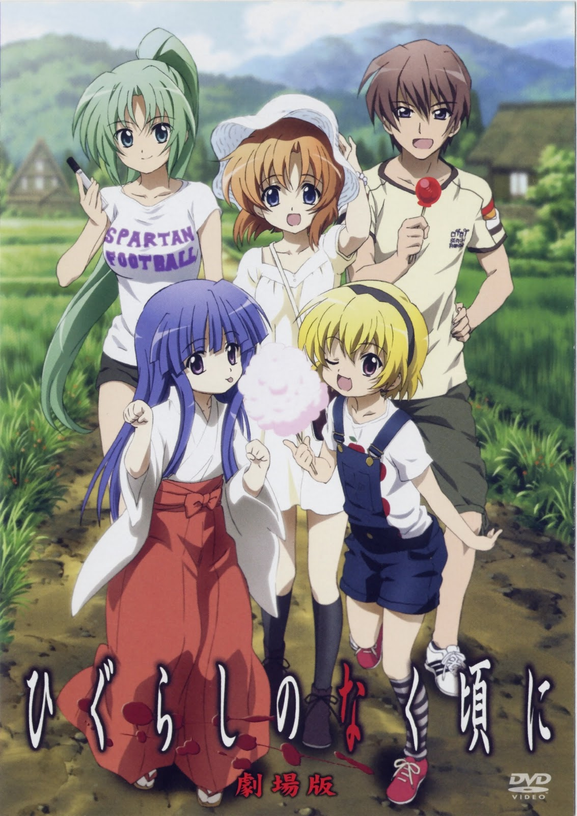 World Azmanema Anime Download Higurashi No Naku Koro Ni By Almavanxa