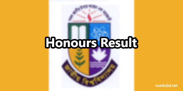 Honours 1st year result 2017