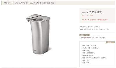 http://www.grussen.jp/products/detail1019.html