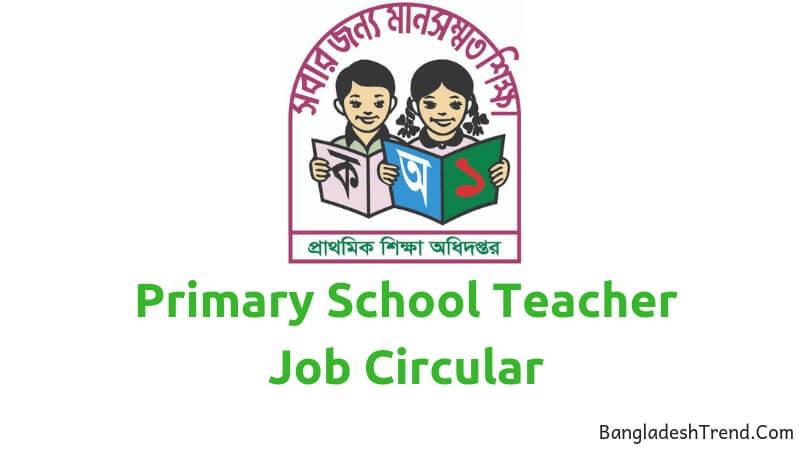 Primary School Teacher Job Circular 2019 | dpe gov bd