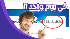 Gain4url افضل موقع للربح من اختصار الروابط 2018 الحد الادني 50 سنت + اثبات الدفع
