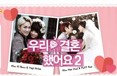 我們結婚了國際版 第二季 We Got Married Global Edition Season 2
