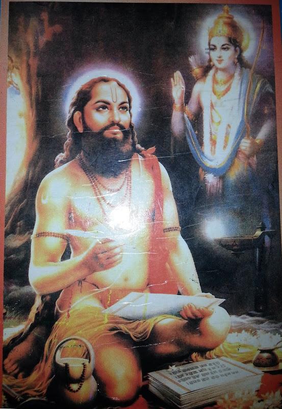 Samas Aathava AntarDev Nirupan Dashak Atharava Sam