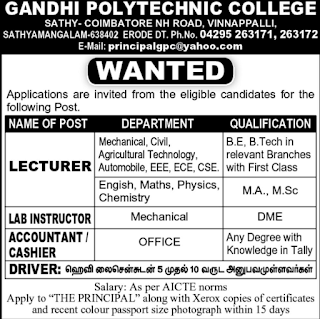Gandhi Polytechnic College, Erode Notification 2019 Lecturer Jobs.