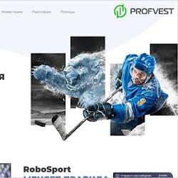 RoboSport: обзор и отзывы о robosport.pro (HYIP платит)