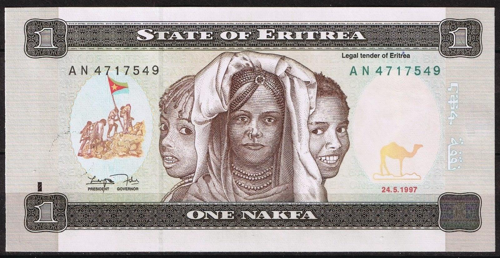 Eritrea banknotes one Eritrean nakfa note