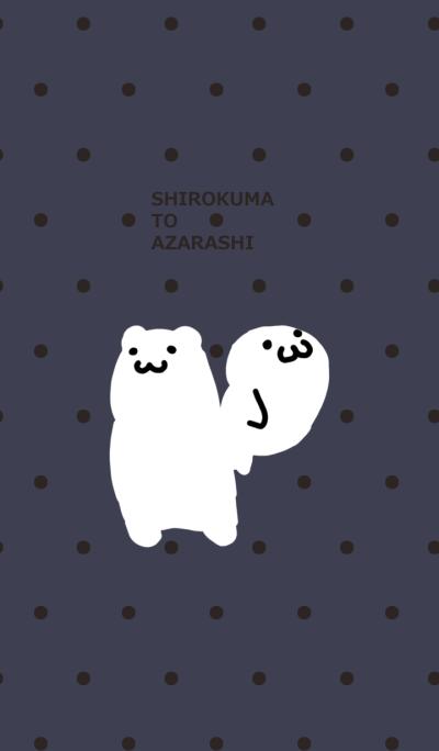 SHIROKUMA TO AZARASHI