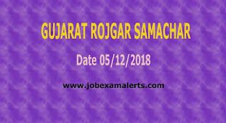 Gujarat Rojgar Samachar Date: 5th December 2018