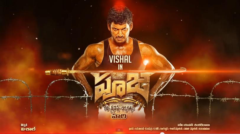 utorrent poojai tamil movie download