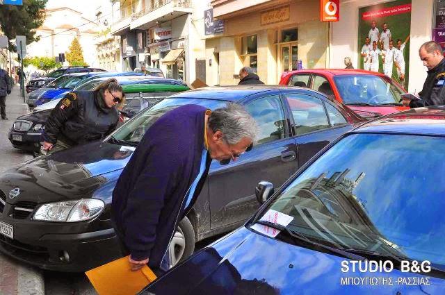 Έναρξη ελεγχόμενης στάθμευσης στην πόλη του Άργους από αύριο Πέμπτη 1η Σεπτεμβρίου