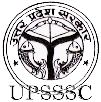 Uttar Pradesh Subordinate Service Selection Commission, UPSSSC, Uttar Pradesh, 12th, Junior Assistant, Hot Jobs, Latest Jobs, Sarkari Naukri, freejobalert, upsssc logo