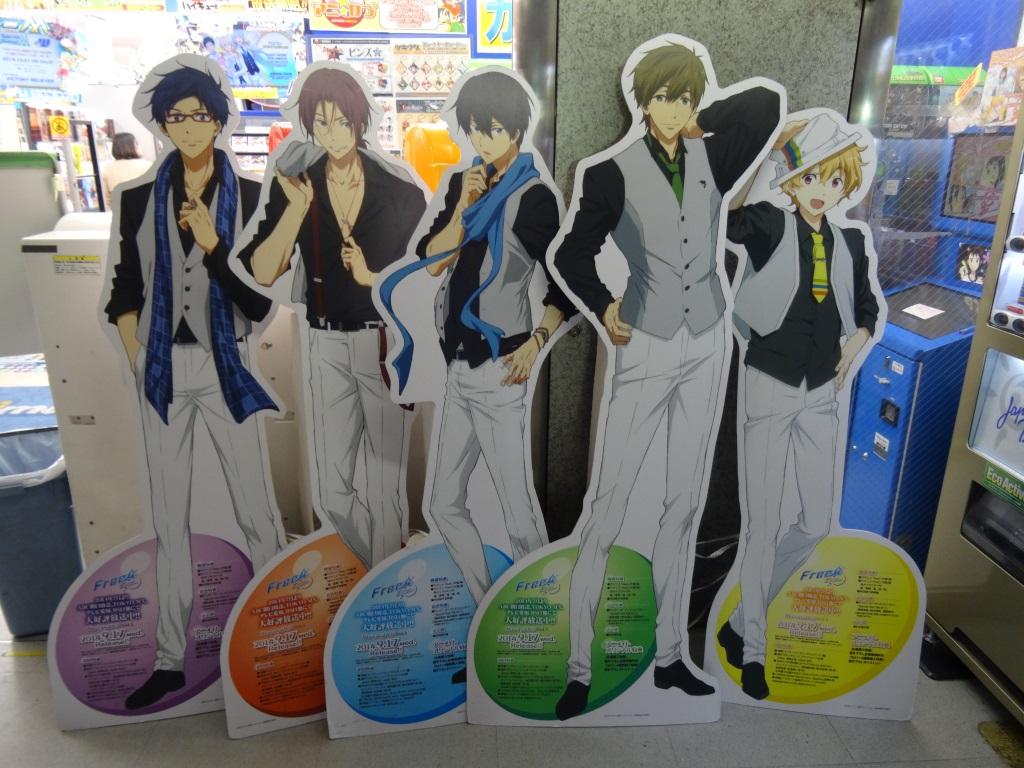 mikehattsu anime journeys lucky