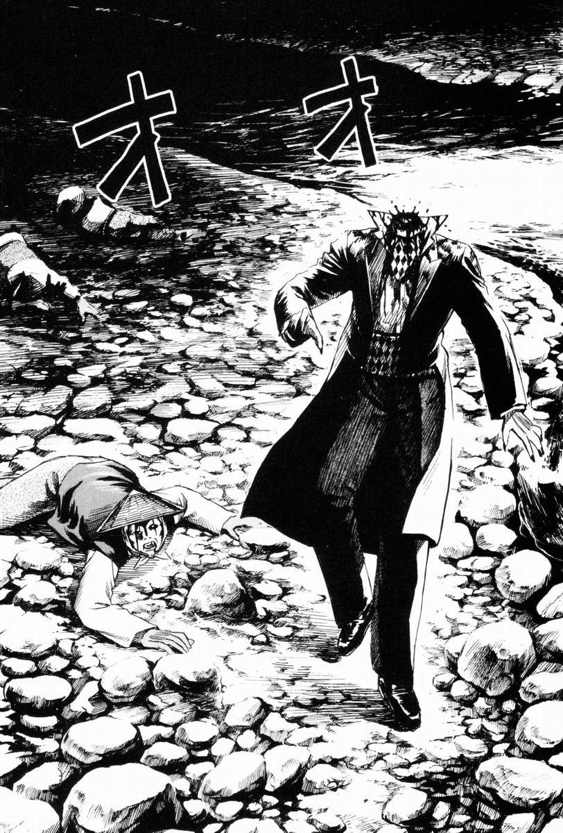 Higanjima chapter 49 trang 3