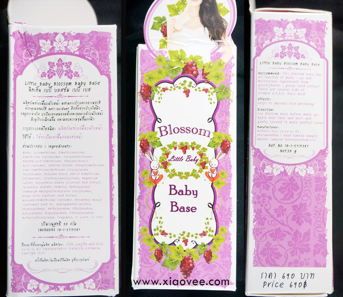 blossom baby base