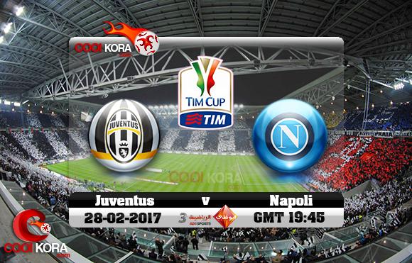 مشاهدة مباراة يوفنتوس ونابولي اليوم 28-2-2017 في كأس إيطاليا