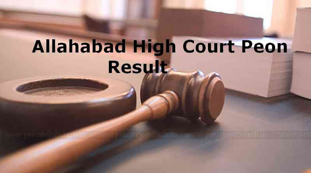 Allahabad High Court Peon Result