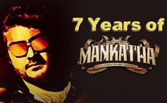 7 Years of Mankatha | Retro Review | Ajithkumar, Venkat Prabhu | HOWSFULL