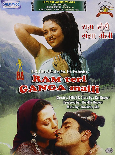 Poster of Ram Teri Ganga Maili (1985) Full Movie Hindi 720p HDRip Free Download