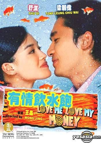 Xem Phim Giá Trị Tình Yêu 2001