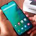 Samsung A50 की बहतरीन एंट्री