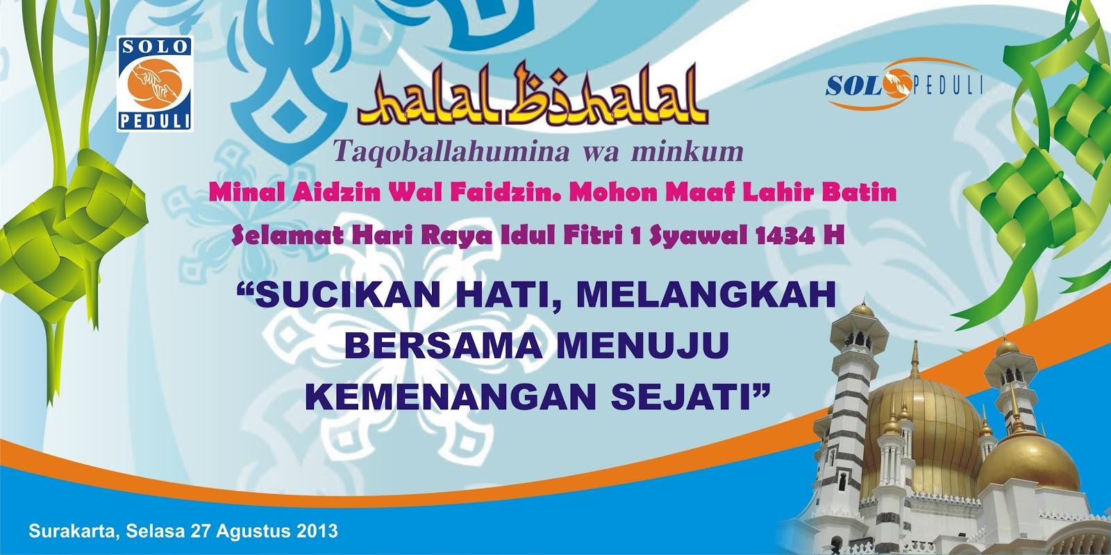Hadila Grafika Utama Back Drop Halal Bihalal