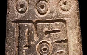 Ξεπουλιέται ένα αρχαίο ελληνικό φυλακτό με την «σβάστικα»…