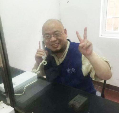 709大抓捕 屠夫吴淦获刑声明