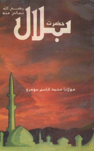 Ramadan Khatam al Quran Du a - Sheikh Sudais on Vimeo