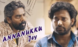 Annanukku Jey Tamil Movie | Attakathi Dinesh gets arrested | Mahima Nambiar worried about Dinesh