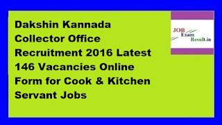 Dakshin Kannada Collector Office Recruitment 2016 Latest 146 Vacancies Online Form for Cook & Kitchen Servant Jobs