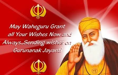 Sending  Wishes On Guru Nanak Jayanti