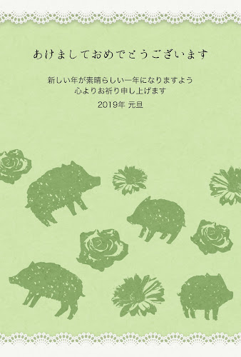 猪と花のスタンプのガーリー年賀状(亥年)