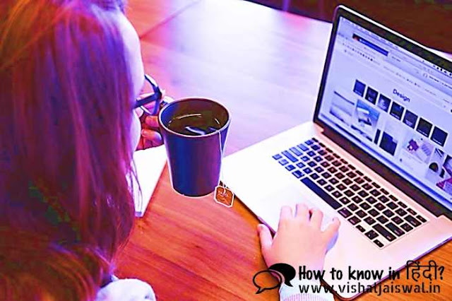 इंटरनेट कैसे काम करता है? इंटरनेट क्या है?  इंटरनेट का मालिक कौन है? और इसे कौन चलता है? इंटरनेट का  इतिहास क्या है? Amazing facts about internet. Interesting facts about internet. Complete information about internet. Internet in Hindi. How to know about Internet?