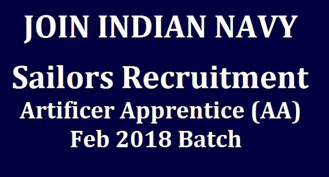 All India Jobs, Central govt jobs, Central jobs, Govt Jobs, Indian Navy jobs, Indian Navy Recruitment, indian navy sailors posts, Sailor Post, Artificer Apprentice (AA)
