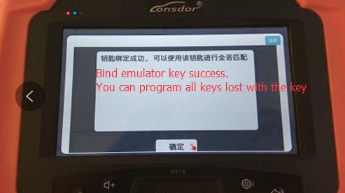 lonsdor-k518ise-emulator-7