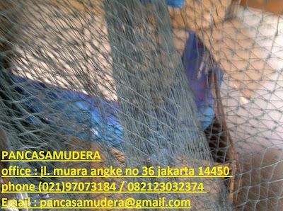 http://panca-samudera.blogspot.co.id/2013/09/jaring-pengaman-jaring-pengaman-proyek.html