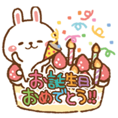 Celebration & Greeting Rabbit