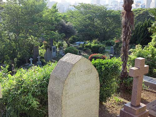 Yokohama Foreign General Cemetery.