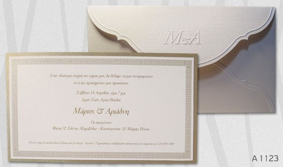 Personalized wedding invitations A1123