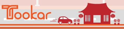 tookar pakar kereta anda, beli kereta online, kereta baru, diskaun hebat