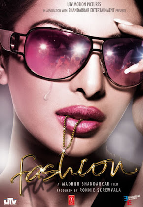 http://2.bp.blogspot.com/-abxHDDzzn3Q/VdtG2D0CyQI/AAAAAAAACEQ/oH-YrjSbmUo/s420/Fashion%2B2008.jpg