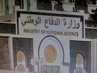 وزارة الدفاع الوطني تعلن عن فتح التسجيلات عبر الأنترنيت  للطلبة الضباط الحائزين على شهادة البكالوريا 2018 أو الشهادات الجامعية
