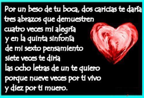 Poemas Y Frases De Amor: IMAGENES Y FRASES DE AMOR, PARA TU AMOR